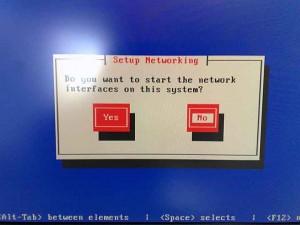 ネットワーク設定選択画面