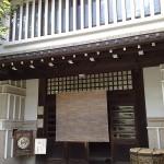 日本民芸館2