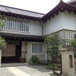 日本民芸館1