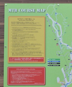 MTBのコースマップ