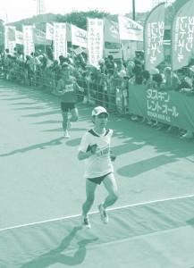 第20回手賀沼エコマラソンのゴール