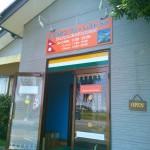 ヒマラヤン クシィ レストラン