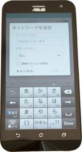 Zenfone2 Laser本体