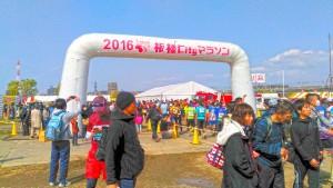 2016板橋Cityマラソン会場