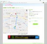 イバラキ自転車サポートステーション検索 検索結果