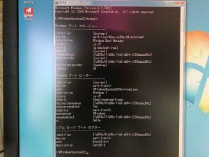 CentOSのためのブート設定確認