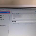 iPad設定画面