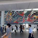 日本民芸館に行きました