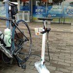 自転車のロングライド中、道の駅潮来でポンプ借りました
