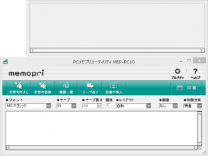 MEP-PC10