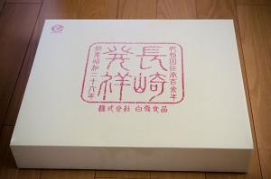 ちゃんぽんの箱