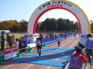 第34回つくばマラソンゴール