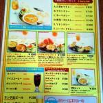 ヒマラヤン クシィ レストランのメニュー