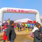 2016板橋Cityマラソンに参加しました