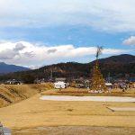 小田城跡のどんど焼き2017